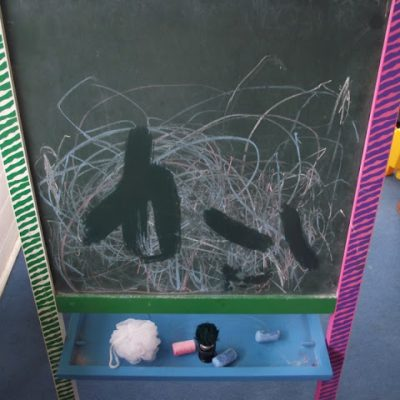 No Mess Chalkboard Painting!